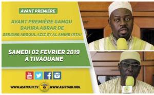 VIDEO -  ANNONCE: Gamou Abrar 2019 en hommage à Al Amine: L'appel de Serigne Moustapha Sy Al Amine