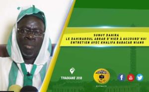 VIDEO -  SUNUY DAHIRA - Le Dahiraroul Abrar d'hier à Aujourd'hui - Entretien avec Khalifa Babacar Niang