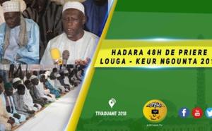 VIDEO -   Ziarra Keur Ngounta 2019 - Hadratoul Djumah Présidé par Elhadji Dame Diop Mansour
