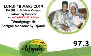 Fatélikou Sokhna Oumou Kalsoum Sy - L'émouvant témoignage de Serigne Mansour Sy Djamil