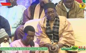 Gamou Gueule Tappée 2019 - Le Discours de Serigne Abdoul Aziz Sy ibn Serigne Sidy Ahmed