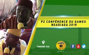 VIDEO -  Conférence du Gamou de Ngadiaga 2019 - Modérée par Oustaz Abdoul Aziz Fall - Allocution de Oustaz Cheikh Tidiane Wade et de Oustaz Abdoul Aziz Sarr