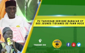VIDEO -  Takussan Serigne Babacar Sy de la Jeunesse Tidiane de Fann hock - Edition 2019