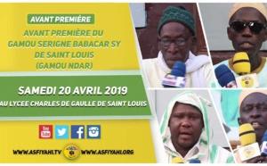 VIDEO -  ANNONCE Gamou Serigne Babacar Sy (rta) de Saint Louis - Le 20 Avril 2019 au Lycée Charles De Gaulle