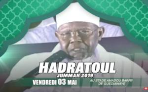BANDE ANNONCE - Hadratoul Jumah 2019, organisé par Abnâ'u Hadraty Tidjaniyya, Vendredi 3 Mai au Stade Amadou Barry