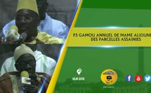 VIDEO - Gamou de Mame Alioune Bâ des Parcelles Assainies - Causerie de Serigne Ahmed Sarr