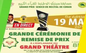 DIRECT GRAND THÉATRE - Grand Prix Senico 2019 de Recital de Coran