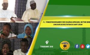 VIDEO -  Fondation Mohamed VI des Oulémas Africains, Section Sénégal Concours de Recitation du Saint Coran