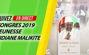 REPLAY -  OBELISQUE - Suivez la cérémonie de clôture du Congrès de la Jeunesse Tidiane Malikite 2019