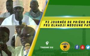 VIDEO - Journée de Prière de Feu Elhadji Medoune Faye : Allocution de Sr Mansour Sy ibn Serigne Babacar Sy Mansour et de Mame Ousmane SY