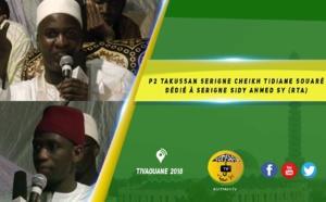 VIDEO -  1ére Edition Takussan Serigne Cheikh Tidiane Souaré dédié à Serigne Sidy Ahmed Sy (RTA)