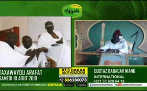 SPÉCIAL ARAFAT - Serigne Cheikh Oumar Sy Djamil remémore le pèlerinage de Borom Daara Ji en 2006