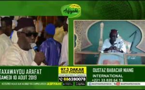 DIRECT ARAFAT 2019 - L'émouvant témoignage du chanteur Abdoul Aziz Mbaaye sur la radio Asfiyahi