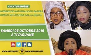 ANNONCE de la Conférence Nationale du Dahira Nihmati de Sokhna Kalla Mbaye, le 05 Octobre 2019 à Tivaouane à partir de 09h00