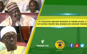 VIDEO - Takussan Serigne Mansour Sy Ouakam du Dahira Khaîri wal Baraka de Ouakam-Yarakh - Présidé par Serigne Habib Sy Mansour