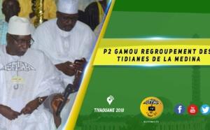 VIDEO -  Gamou Regroupement des Dahiras Tidianes de la Medina : Présidé par le Khalif Général des Tidianes Serigne Babacar Sy Mansour