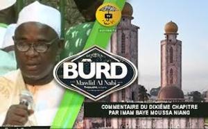 10iéme Nuit de Burd : Commentaire de l'Imam Baye Moussa Niang