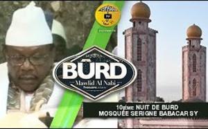 10iéme Nuit du Burd Mosquée Serigne Babacar Sy - Chapitre 10: La Supplication