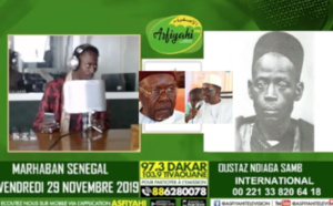 VIDEO - Portrait du Vendredi - El Hadj Elimane Sakho (rta) - invité Abdoul Aziz Mbengue / Intervention de Serigne Maodo Sy Dabakh