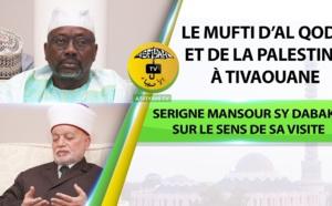 VIDEO - Le Mufti de la Palestine à Tivaouane: Serigne Mansour SY Dabakh revient sur le sens et la portée de la visite de Muhammad Ahmad Hussein à Tivaouane.