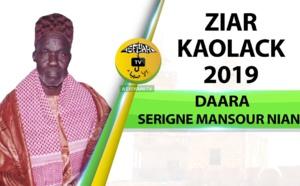 ZIAR KAOLACK 2019: Daara Serigne Mansour NIANG
