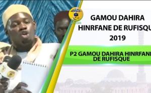 Gamou Dahira Hinrfane de Rufisque du 31 Décembre 2019