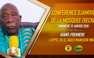 VIDEO - CONFERENCE DIECKO 2020 - L'appel de El Hadj Mansour Mbaye