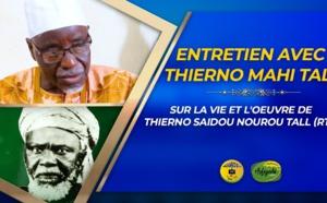 VIDÉO - Suivez l'entretien avec Thierno Mahi Tall - Sur la vie et l'oeuvre de Thierno Saidou Nourou Tall (rta)