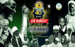 REPLAY - MOSQUÉE OMARIENNE - Djouli Djumah En Direct de la Ziarra Omarienne 2020