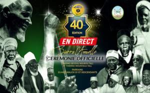 REPLAY -  MOSQUEE OMARIENNE - Ceremonie Officielle de la Ziarra Omarienne 2020