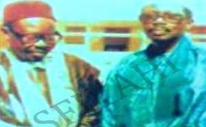AUDIOS - Conference de Serigne Cheikh Tidiane Sy Al Maktoum et Serigne Abdoul Aziz Sy AL Amine ( Thiés , le 4 Avril 1983 )