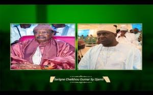 RAPPEL À DIEU DE SERIGNE PAPE MALICK SY - Témoignage de Serigne Cheikh Oumar Sy Djamil