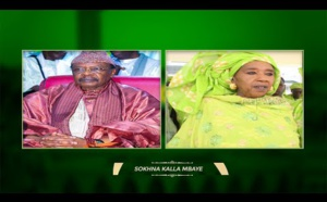 RAPPEL À DIEU DE SERIGNE PAPE MALICK SY - Témoignage de Sokhna Kala Mbaye