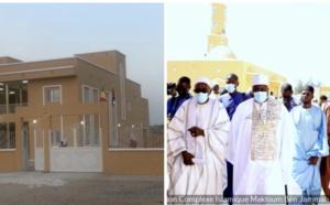VIDEO -  Le Film  de l'inauguration du Complexe Islamique Maktoum Ben Jumma, initié par les Etablissements Serigne Mansour Sy Borom Daara Yi en partenariat avec l'ONG Al Wassat