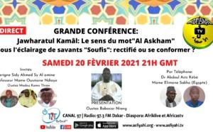 """GRANDE CONFÉRENCE: Jawharatul Kamâl: Le sens du mot""""Al Askham"""" sous l'éclairage de savants """"Soufis"""": rectifié ou se conformer ?"""