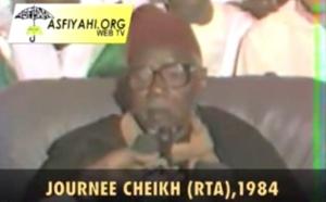 "JOURNEE CHEIKH 1984 - EL Hadj Abdoul Aziz Sy Dabakh chante ""Heulmin Sabîline"" de Serigne Babacar Sy en Hommage à Seydina Cheikh (rta)"