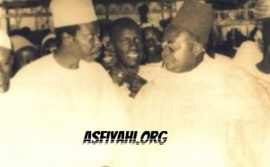 VIDEO - Ceremonie Offcielle Mawlid 1982 : Allocution de Serigne Cheikh Tidiane Sy Al Maktoum et El Hadj Abdoul Aziz Sy Dabakh