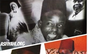 EXCLUSIF ! Causerie de Serigne Moustapha Sy Djamil (9 , Novembre 1958 à Dakar)