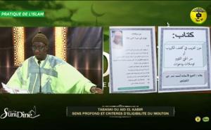 """""""Al Hayoul Khayyum"""":Sanctuaire du profane, Source de dissipation de tout soucis d'Oustaz Oumar Gueye"""