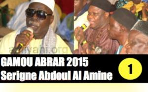 VIDEO - GAMOU ABRAR 2015 - Animations Doudou Kend Mbaye et Allocutions de Bienvenue