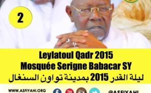 VIDEO - Leylatoul Qadr 2015 à la Mosquée Serigne Babacar Sy de Tivaouane - Causerie de Serigne Abdoul Aziz Sy Al Amine
