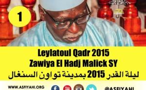 VIDEO - Leylatoul Qadr 2015 à la Zawiya El Hadj Malick Sy de Tivaouane : Causerie de Serigne Mbaye Sy Mansour