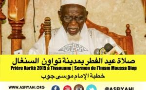 KORITÉ 2015 TIVAOUANE: Le Sermon de l'Imam de la Mosquée Serigne Babacar Sy, Imam Moussa Diop