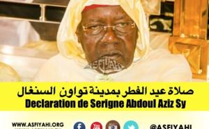 VIDEO - KORITÉ 2015 TIVAOUANE: L'intégralité de la declaration de Serigne Abdoul Aziz Sy Al Amine