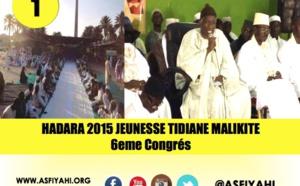 VIDEO - HADARA JEUNESSE MALIKITE 2015 - SUivez la causerie de  Serigne Mbaye Sy Abdou