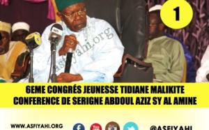 VIDEO - Congrés Jeunesse Malikite 2015 - La Conférence de Serigne Abdoul Aziz Sy Al Amine