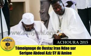 VIDEO - Ecoutez le Témoignage de Oustaz Iran Ndao sur Serigne Abdoul Aziz Sy Al Amine