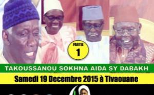 VIDEO - TIVAOUANE - Suivez le Takoussane Sokhna Aida Sy Dabakh (Epouse de Serigne Mbaye Sy Mansour) , en presence de toute la famille de Seydil Hadj Malick SY et de la premiere Dame Marieme Faye Sall