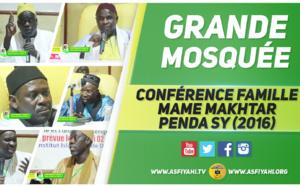 VIDEO - Suivez la Conférence sur la Vie et l'œuvre de Serigne Mame Makhtar Penda Sy (rta)