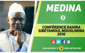 VIDEO - Suivez la Conférence du Dahiratoul Sibeyanoul Mouslimina de la Médina, animée par Tafsir Abdourahmane Gaye